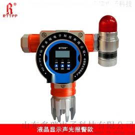 DR-TC200氟化氢浓度报警器在线式氟化氢检测仪
