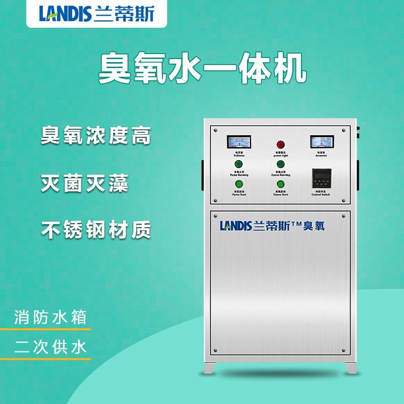 SCII-5HB臭氧水一体机水箱消毒设备臭氧发生器