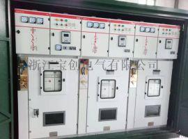 XGN15-12高压柜