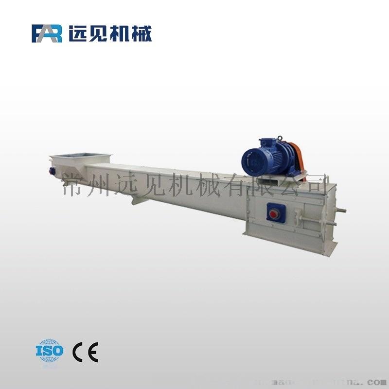筒倉輸送設備 自清式埋刮板輸送機 飼料工程機械