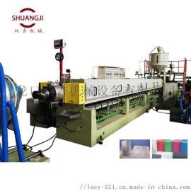 珍珠棉机包装海绵纸设备防潮珍珠棉加工机器