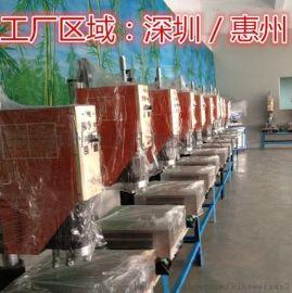 江北超声波塑胶焊接机、江北超声波热熔机