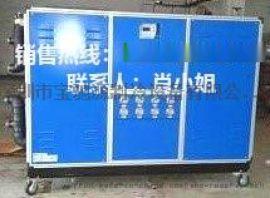 水冷式冷水机    宝驰源   BCY-25W