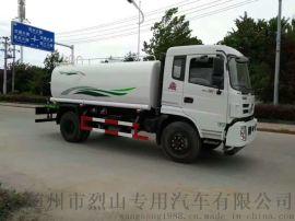 鄂尔多斯8吨10吨15吨洒水车为羊绒城市服务绿化价格