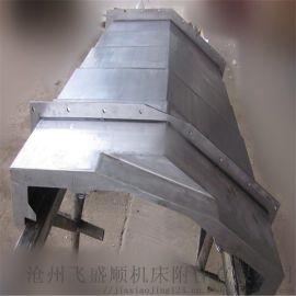 卧式精加工中心防护板钢板防护罩伸缩式防护罩