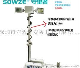 抢险车专用1.8米车载升降照明系统
