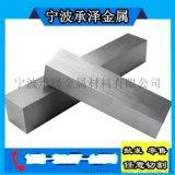 特殊钢45crnimov对应国标什么材料?钢的硬度