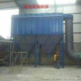 天辰环保厂家直销锅炉专用除尘设备