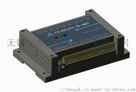 16路继电器模块支持定制无锡