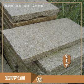专业生产黄金麻花岗岩 黄锈石楼梯踏步