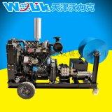 沃力克WL12/100电动型高压管道疏通清洗机