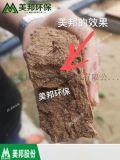 石料泥浆压滤机  机制砂污泥脱水设备