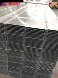 專業生產各種規格鋁條扣天花 條形板吊頂