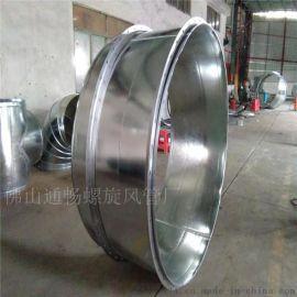 广州热 镀锌螺旋风管 广州通畅螺旋风管厂家