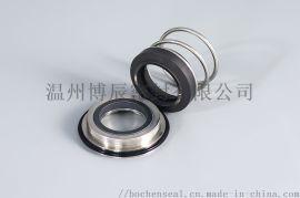 专业生产 离心泵用机械密封32型 非标定制