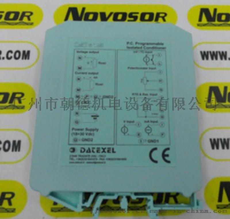 DAT4135 DATEXEL 变送器