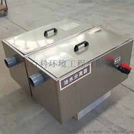 山东百科定制厨房油水分离设备