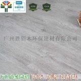 广州美容院SPC防水锁扣地板4毫米厚耐磨性好