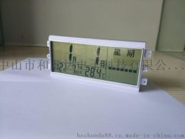 173MM日历钟模块 挂钟配件 电子钟模组 LCD电子钟配件 电子钟模块