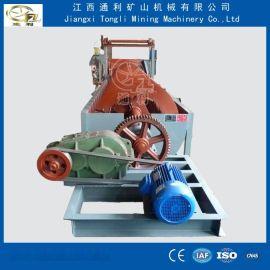 FL-750 螺旋分级机 高螺旋分级机 单螺旋分级机