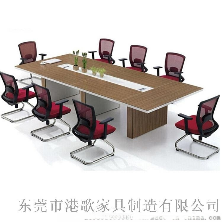 东莞港歌办公家具板式会议桌BH-53长条桌定制批发