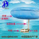 浮筒搅拌机 漂浮搅拌器 移动搅拌机 厂家低价促销