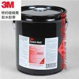 塑料胶粘剂3M4693