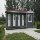 河北绿美移动厕所 环保生态厕所 移动水冲厕所 厂家直销