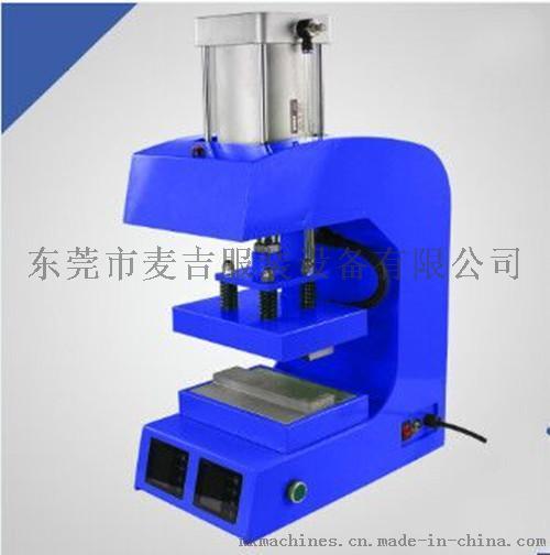 高压松香压烫机 液压热转印机