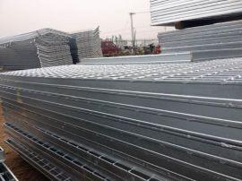 化工厂专用钢梯踏步板  楼盘梯踏步板规格