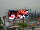 户外全彩p16高清广告屏幕