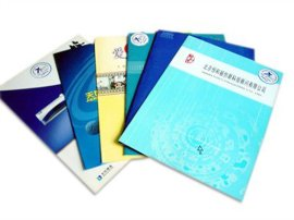 供应礼盒包装设计印刷厂家-画册书刊设计印刷
