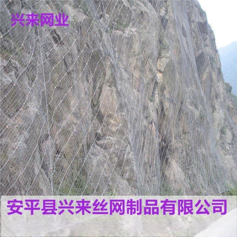 边坡防护网,落石防护网,边坡防护钢筋网