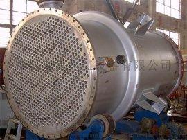 定制不锈钢1-500平方列管膨胀节换热器 列管式热交换器冷凝器
