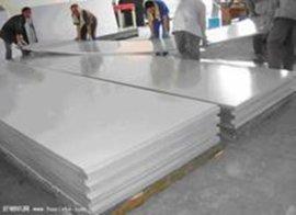 供应广州环保304不锈钢板8k镜面板