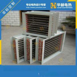 【华赫】厂家订制 风道式气体电加热器|循环式空气加热器 (夏蕾编辑)