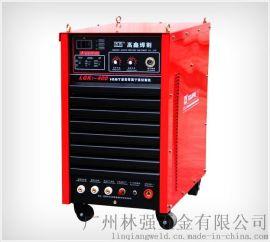 高鑫LGK7-400,IGBT逆变空气等离子切割机