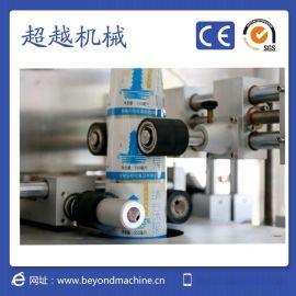 厂家直销 纯净水三合一灌 全自动套标机 饮料套标机
