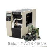 斑馬110XI4 斑馬條碼打印機 高密度 工業條碼打印機