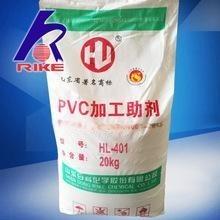 PVC加工助剂 HL-401
