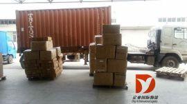 广东到尼日利亚拉各斯海运散货拼箱一条龙专线