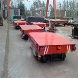 专业定制仓储大吨位搬运车 电动平车 蓄电池系列电动平台车