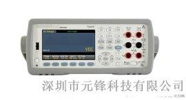 34461A 数字万用表/6½ 位/34401A 替代产品/**600VDC/440VAC
