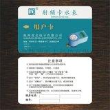供应原装飞利浦IC卡,NXP卡,复旦M1医疗卡