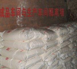 批发川东牌97%含量焦**钠。厂价**。