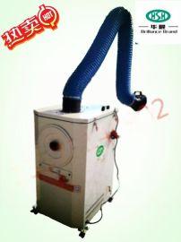 经济型移动式单工位焊接烟尘吸尘器 工业可移动除尘器 车间粉尘净化器 环评专用