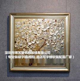 深圳市龙华新区哪里有油画字画装裱 油画挂公司的书法卖么 送礼的字画框多少钱