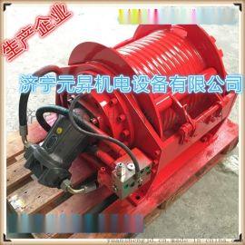 元昇石油钻机20吨液压绞车图片