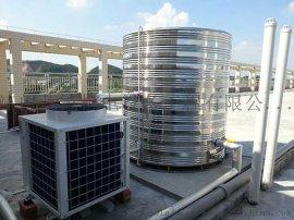 大型商用空气能热水器工程