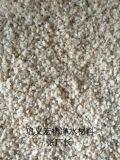 宏桥生产厂家供应水净化处理材料石英砂滤料